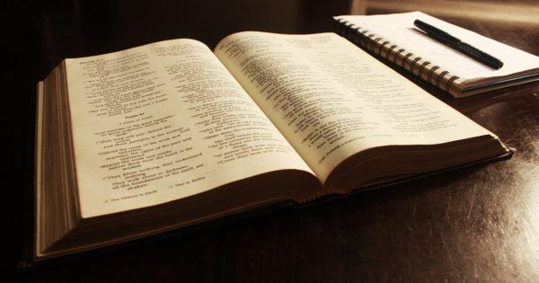 https://pixabay.com/photos/book-bible-text-literature-2073023/